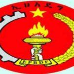 የአስቸኳይ ጊዜ አዋጂ ኢህአዴግ EPRDF statement - Ethiopia