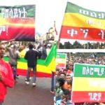 Amhara-Oromo Unity - TPLF- Ethiopia