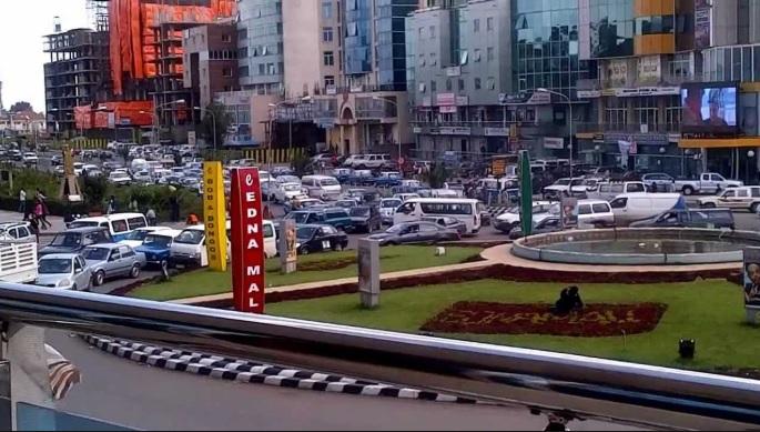 Bole , Addis Ababa