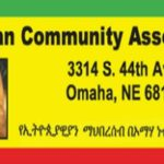 Ethiopian Community Association _ Omaha _ Nebraska