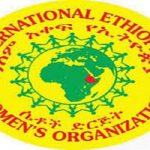 International-Ethiopian-Womens-Organization