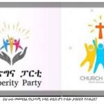 Prosperity Party _ Ethiopia