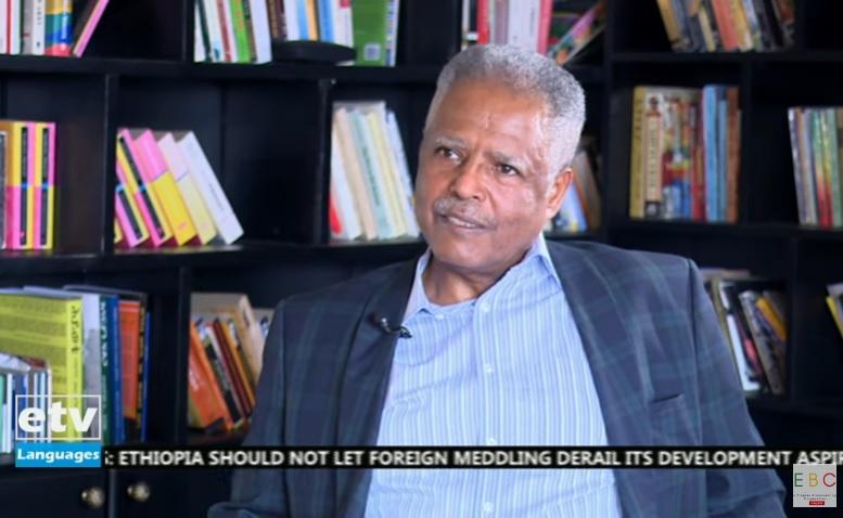 Andargachew Tsige _ USA _ Ethiopia