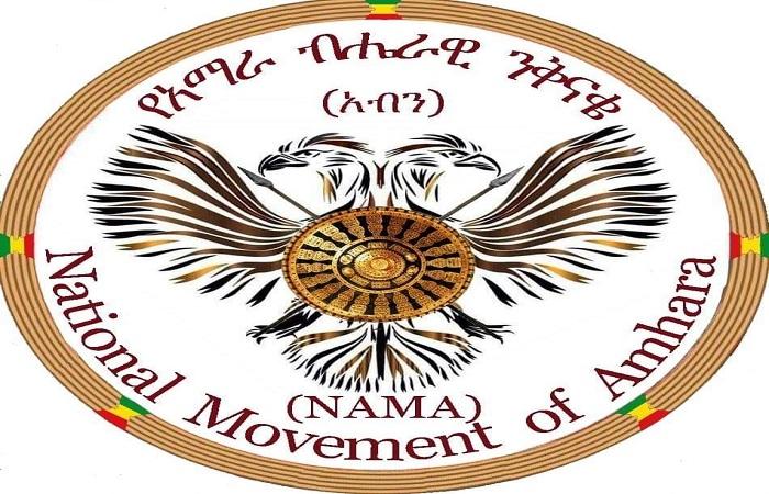 NaMA _ Ethiopia _ Wollega massacre